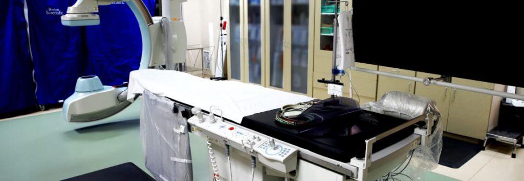 Outpatient Cath Lab